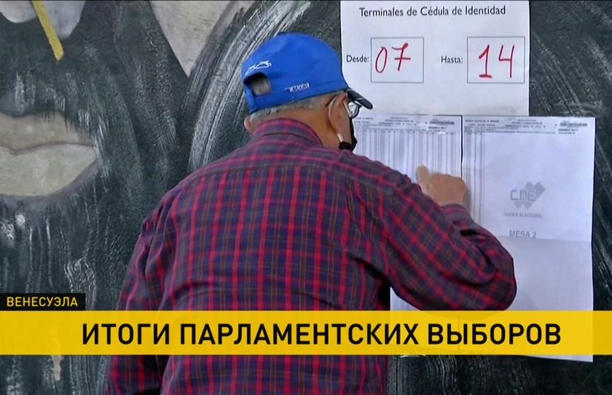 В Венесуэле и Румынии подводят итоги парламентских выборов