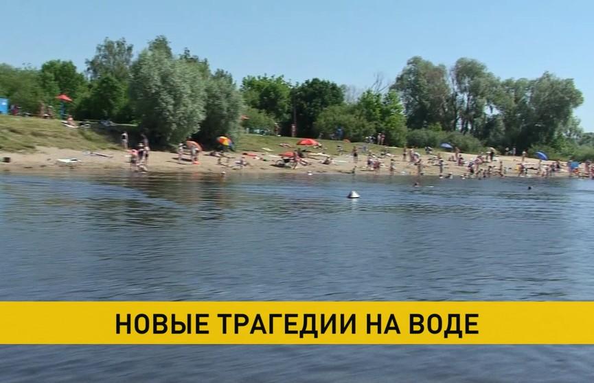 Двое мужчин за сутки утонули в Брестской области: спасатели призывают соблюдать правила поведения на воде