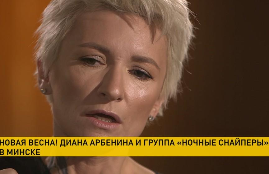 Интервью с Дианой Арбениной – в программе «Контуры» в воскресенье: зрители узнают много нового о жизни певицы