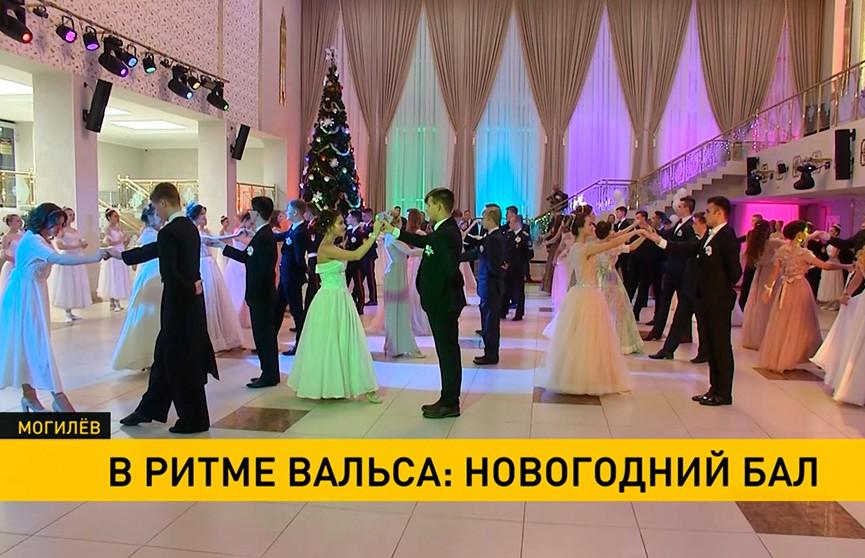Новогодний бал для одарённой молодёжи открыл череду предпраздничных мероприятий в Могилёве