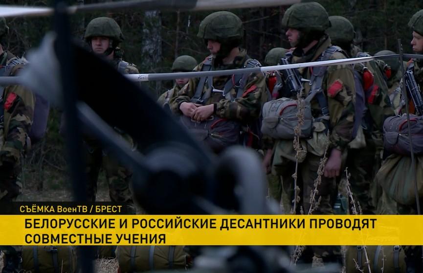 Совместное учение белорусских и российских десантников развернулось под Брестом