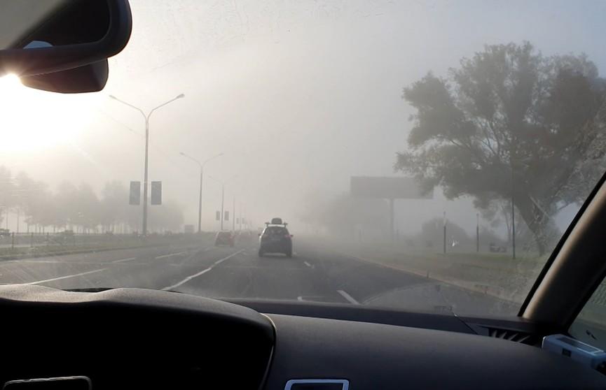 Густой туман в Минске:  видимость на дорогах не превышала и 100 метров