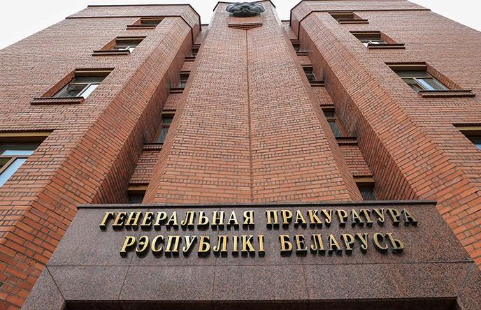 Убили девушек и закопали в лесу. В Могилевской области дело 2004 года направлено в суд