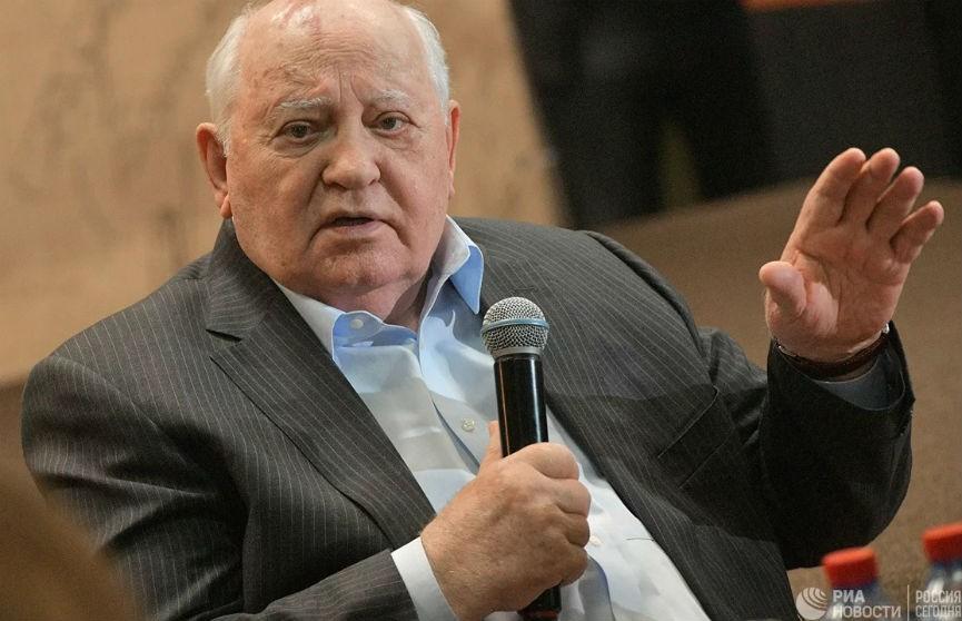 Горбачева не навещают родственники