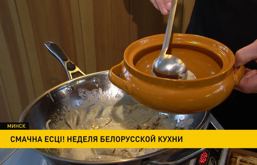 Девятнадцатая неделя белорусской кухни: в меню жур с мясом, гречаники с грибами или «дзьмухаўцы» с медово-клюквенной поливкой