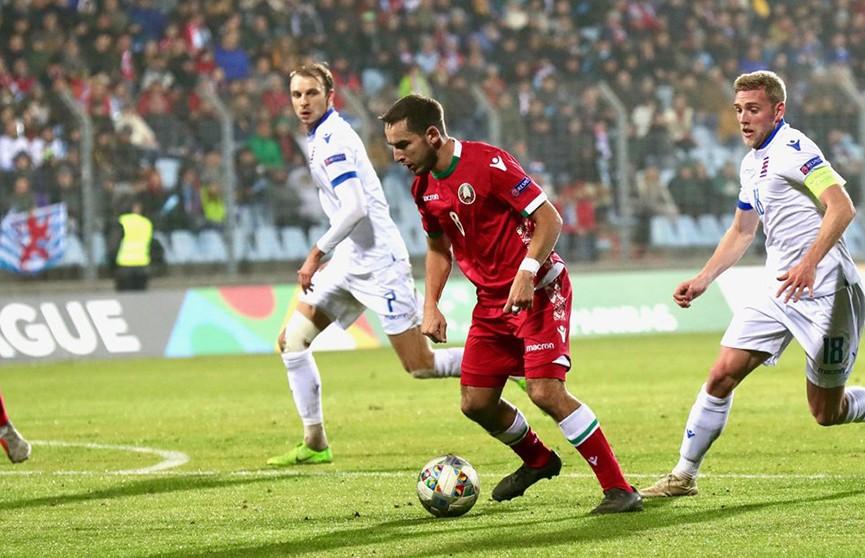 Беларусь обыграла Люксембург в матче Лиги наций