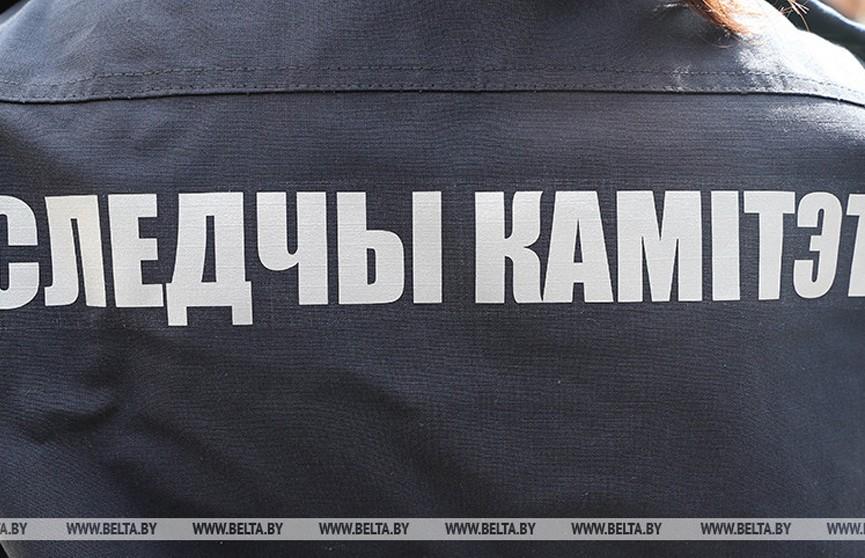 СК: задержаны должностные лица белорусского информационного агентства БелаПАН