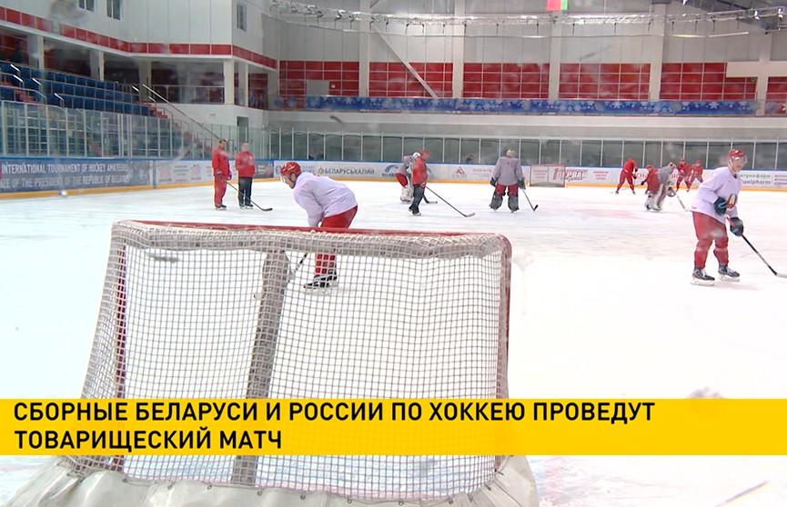 Сборные Беларуси и России по хоккею сыграют товарищеский матч перед чемпионатом мира в Минске