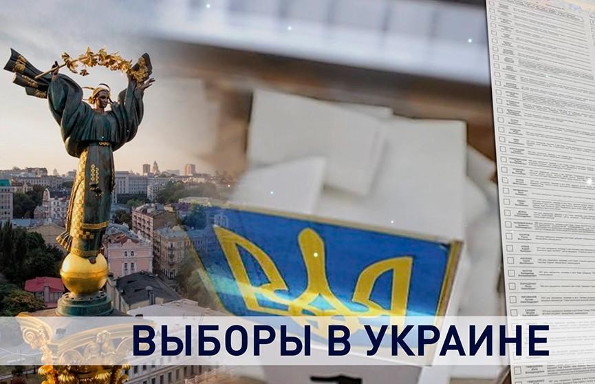 Выборы в Украине. Зеленский, Порошенко – какие шансы? И чего ждать Беларуси?