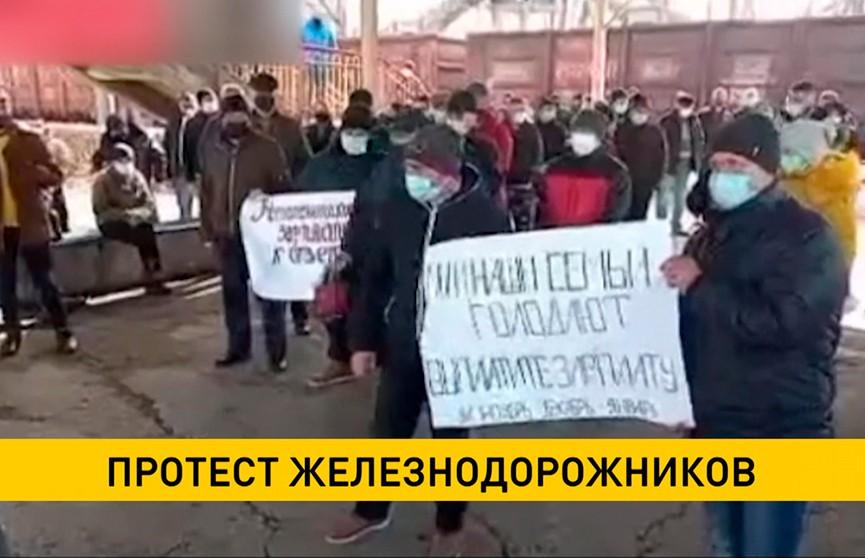 В Молдове железнодорожники объявили забастовку