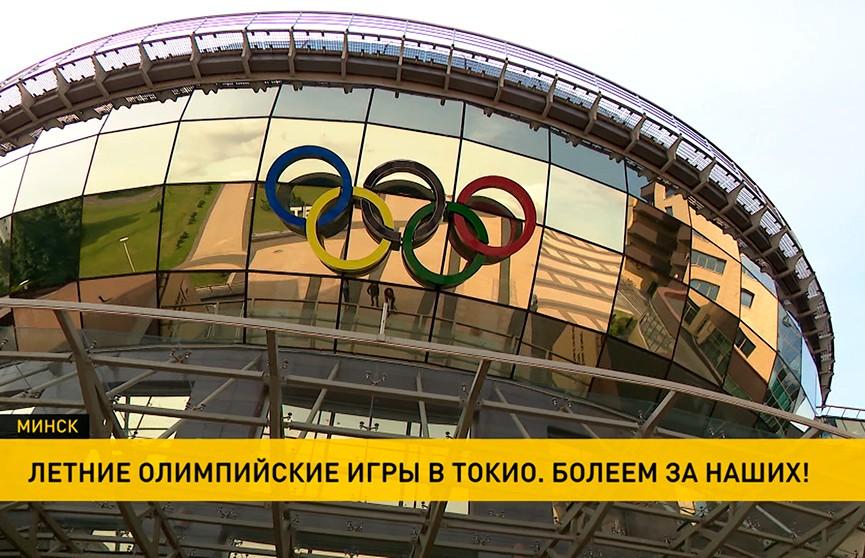 Меньше трёх недель до Олимпиады в Токио. Белорусы будут бороться за медали в 21 виде спорта