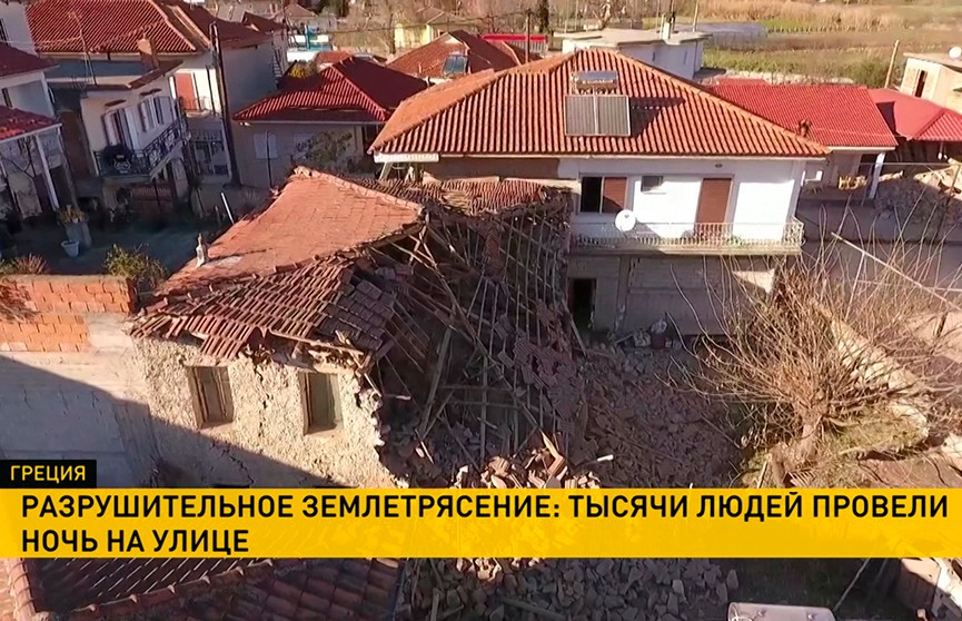 Землетрясение в Греции: массовые разрушения и пострадавшие