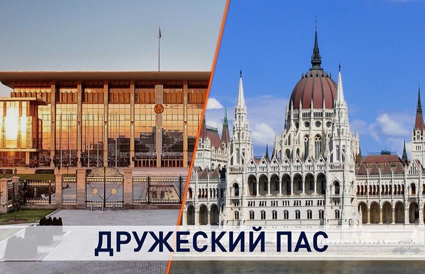 Взаимный интерес: чем Беларусь привлекательна для Венгрии и почему визит Виктора Орбана в Минск важен для нашей страны?