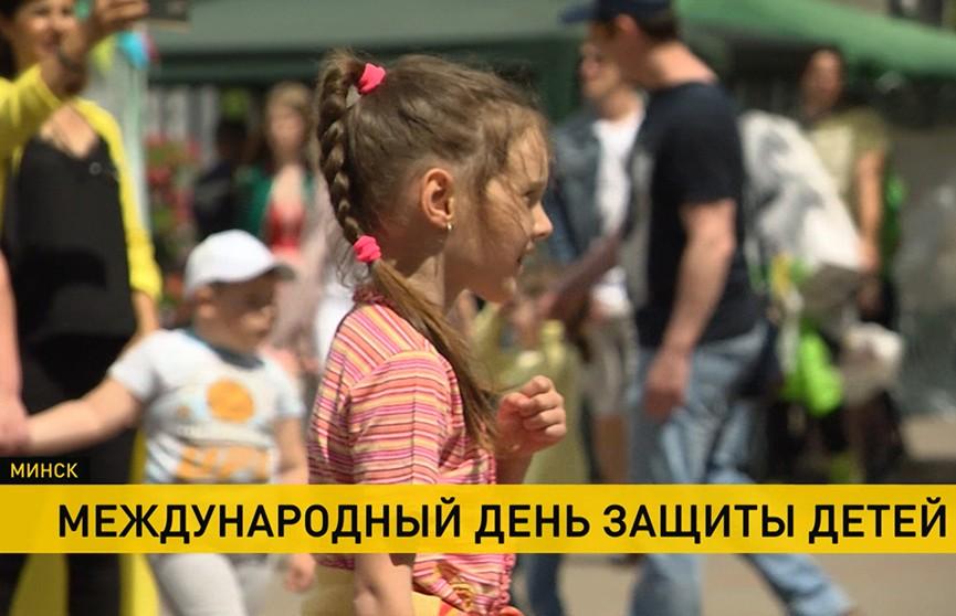 Международный день защиты детей: как праздник отметили в Беларуси и что государство делает для поддержки материнства