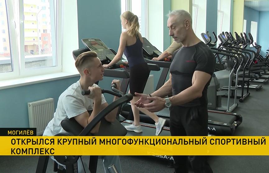 Единоборства, плавание, настольный теннис и стрельба из лука: в Могилеве открыли спортивный центр