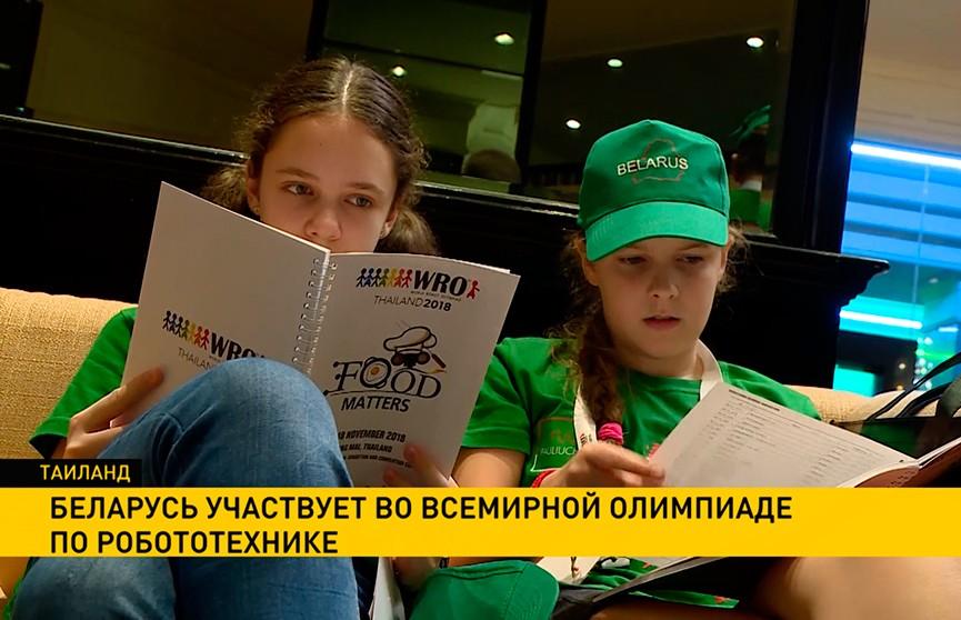 Восемь команд представляют Беларусь на Всемирной олимпиаде по робототехнике