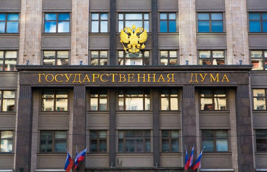 Ратификация соглашения о безвизовом въезде на Вторые Европейские игры решается в российской Госдуме