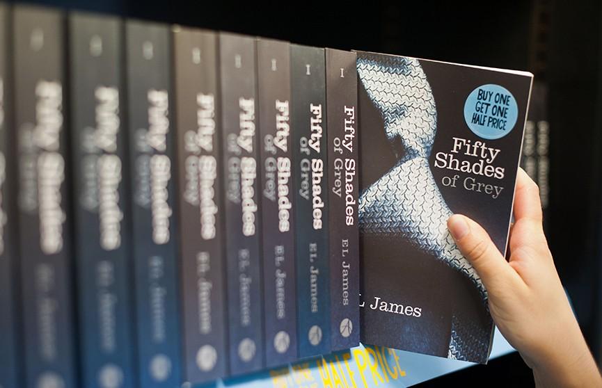 Самая продаваемая книга десятилетия – «50 оттенков серого»