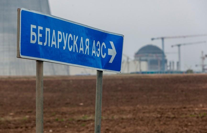 Беларусь призвала Литву к прямому диалогу по БелАЭС