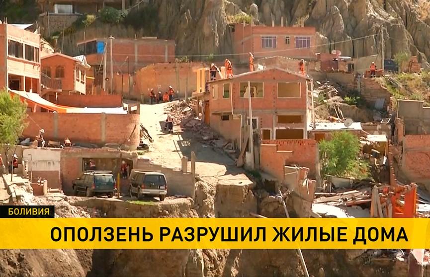 Дома трескаются и разрушаются из-за оползня в боливийском городе Ла-Пас
