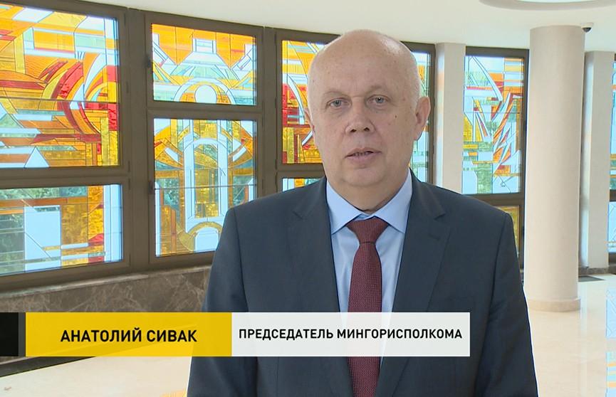 Мэр Минска просит не участвовать в несанкционированных акциях
