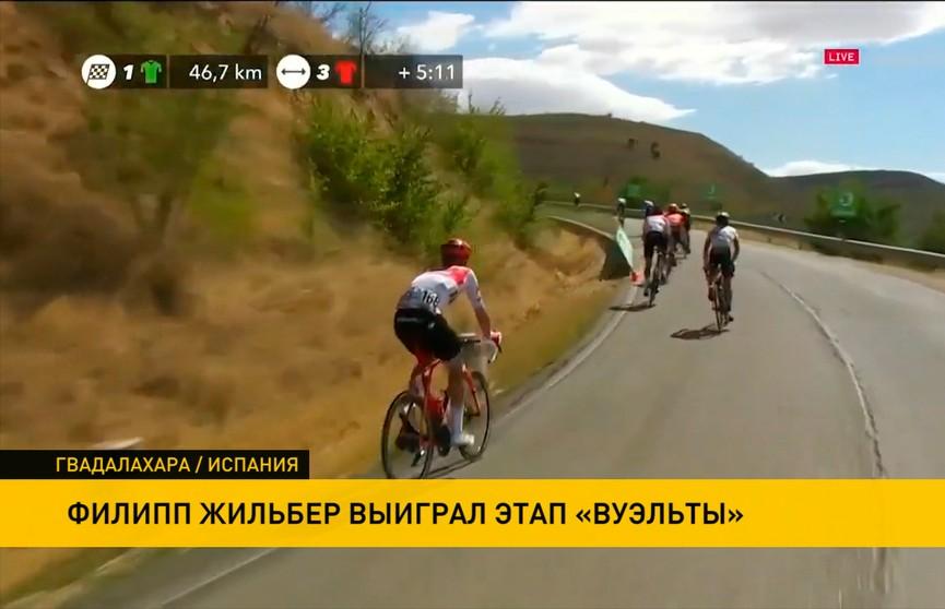 Велогонка «Вуэльта» продолжается: 17-й этап выиграл Филипп Жильбер