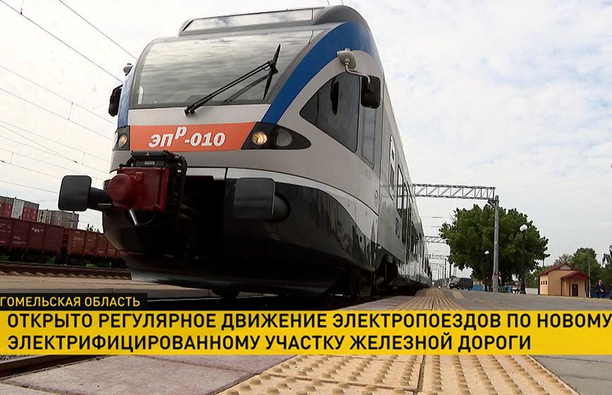 В Светлогорске Лукашенко открыл новый электрифицированный участок железной дороги