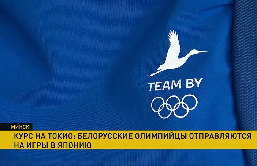 Белорусские олимпийцы отправляются на Игры в Японию