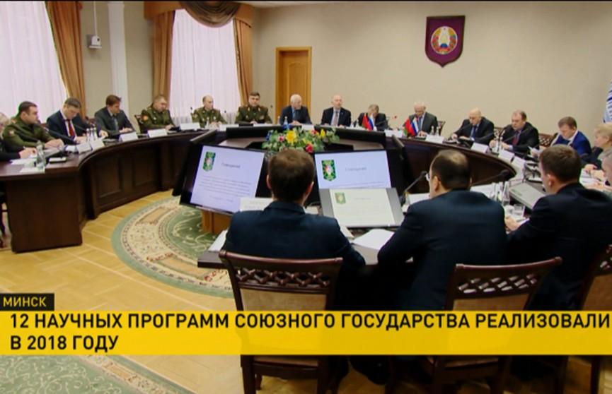 Григорий Рапота: Интеграция Беларуси и России должна происходить при обязательном сохранении суверенитета двух стран