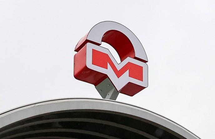 Пассажир упал на рельсы на станции «Парк Челюскинцев» в минском метро