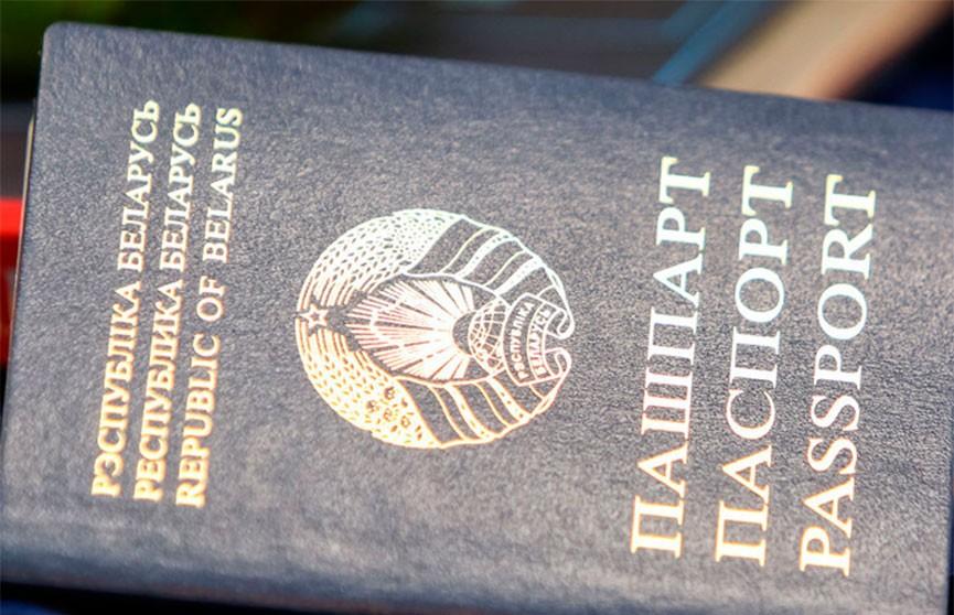 Беларусь упростит порядок получения гражданства