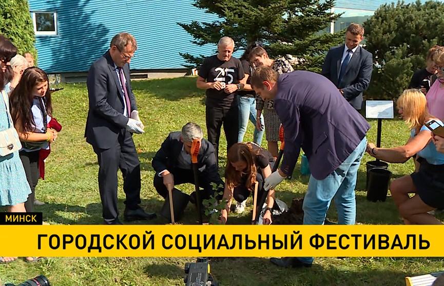 Городской социальный фестиваль прошел в Минске