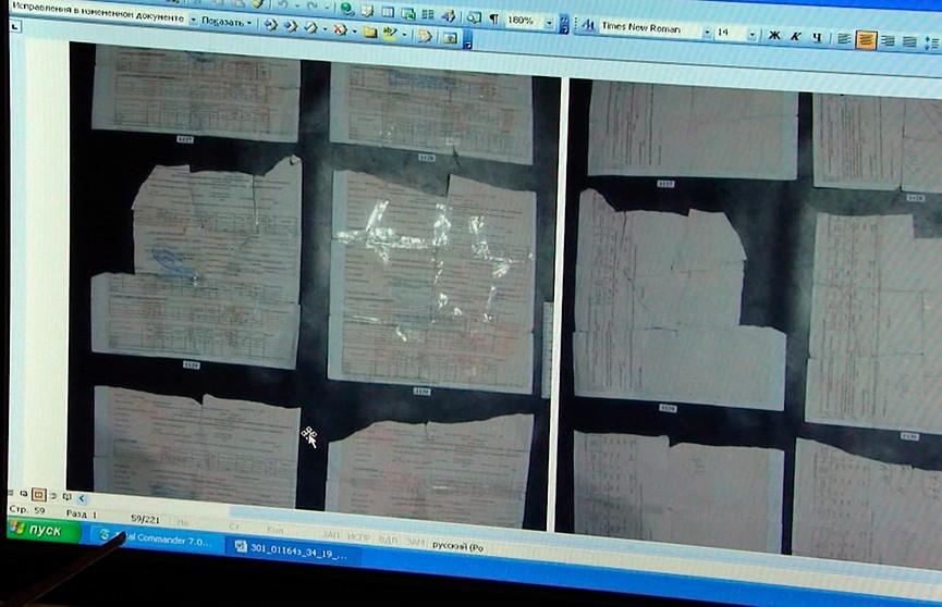 Судэксперт в Гомеле восстановил документы, разорванные на две тысячи частей