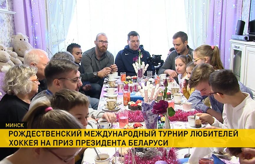 Участники Рождественского турнира пришли с новогодними подарками к ребятам, оставшимся без родительской опеки