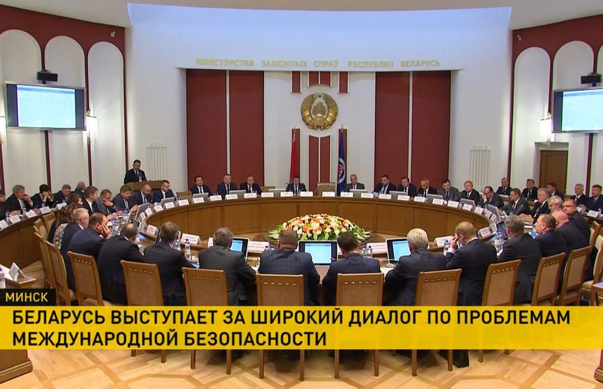 Александр Турчин провёл встречу с послами Беларуси за рубежом