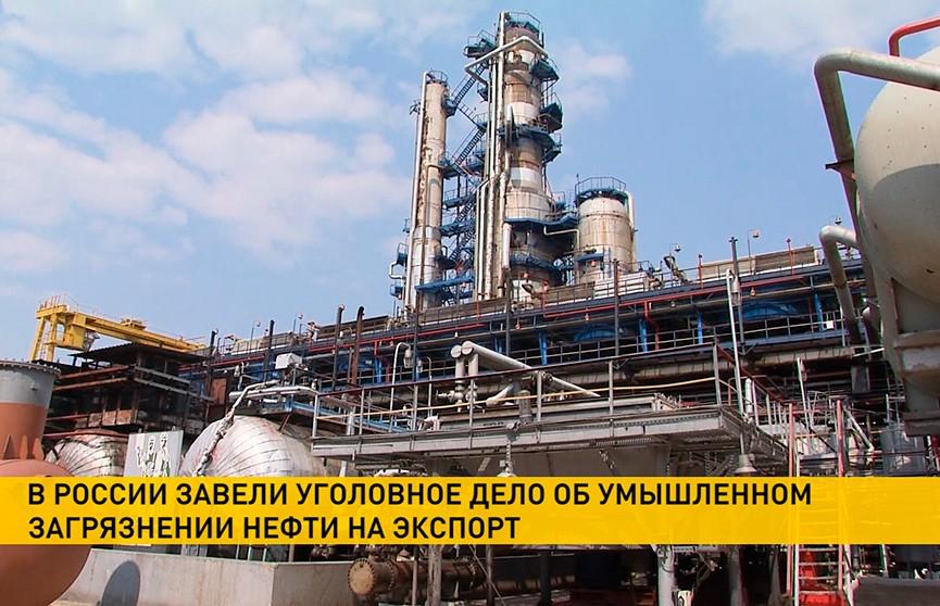К расследованию поставок некачественной нефти привлекут российскую полицию и спецслужбы