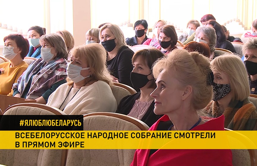 Тысячи белорусов следили за ВНС в прямом эфире. Какие тезисы они посчитали главными?