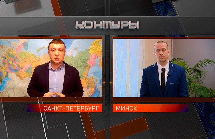 Интересы союзные и коммерческие – как найти баланс? Взгляды из Минска и Москвы