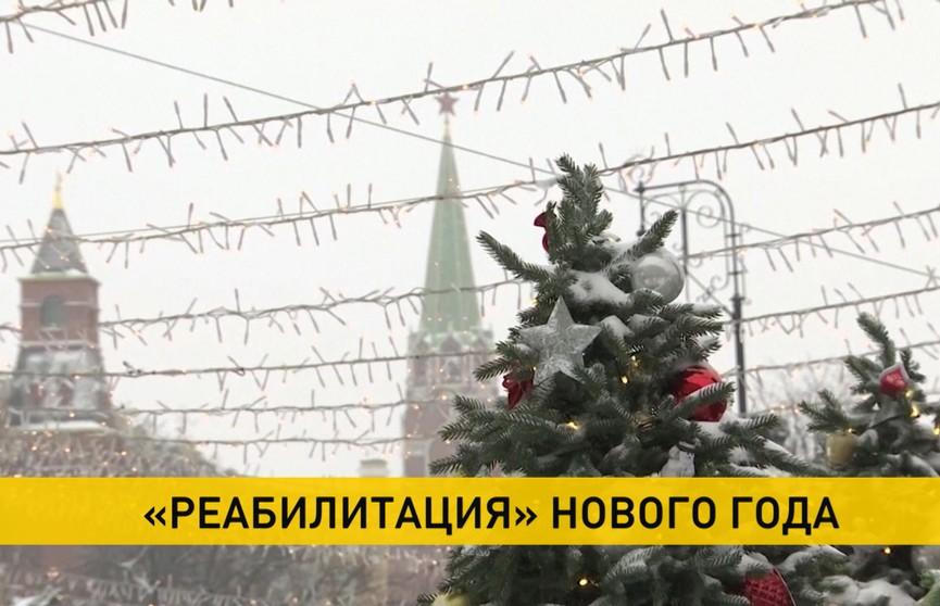 «Реабилитация» ёлки. 85 лет назад в Советском Союзе возобновили традицию празднования Нового года