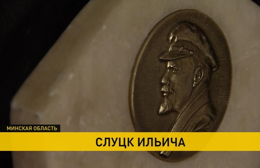 150 лет со дня рождения В.И. Ленина: житель Слуцка собирает коллекцию фигурок вождя