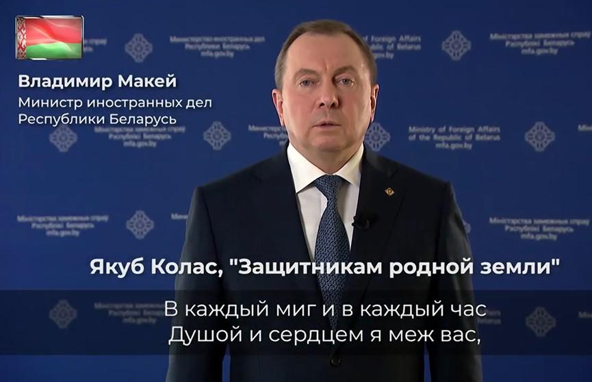 Министры иностранных дел стран СНГ прочитали стихи поэтов своих государств к годовщине Великой Отечественной