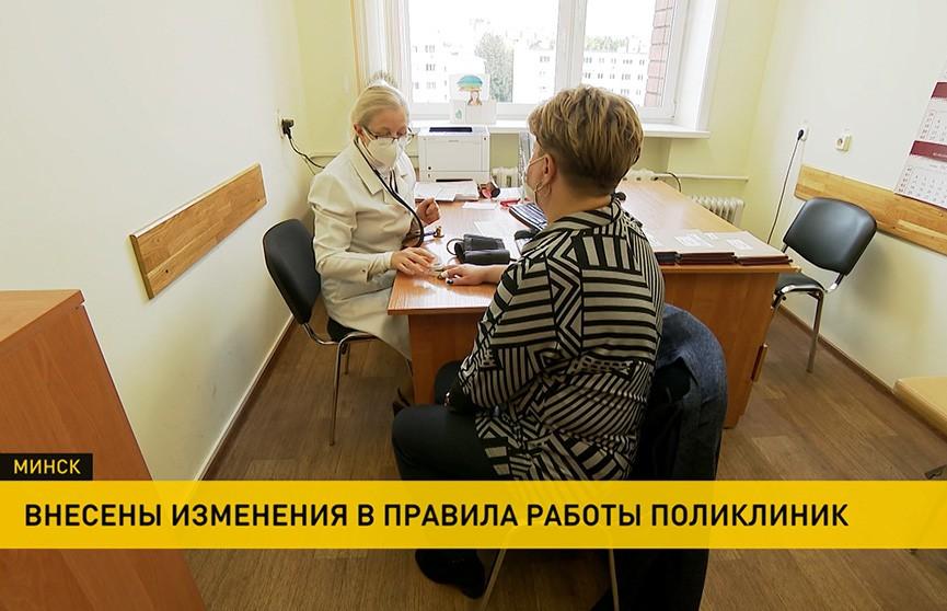 Изменения в правила работы поликлиник внесены в Беларуси на время роста заболеваемости COVID-19