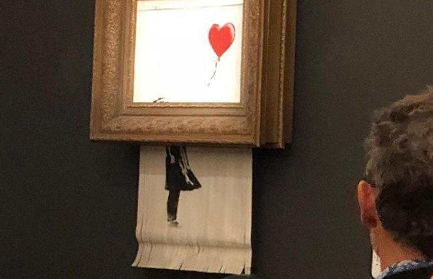 Художник Бэнкси показал, как подготовил свою картину к уничтожению (Видео)