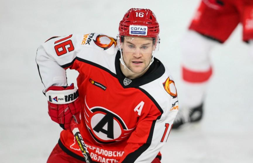Нападающий сборной Беларуси по хоккею Джефф Платт покинул «Автомобилист»