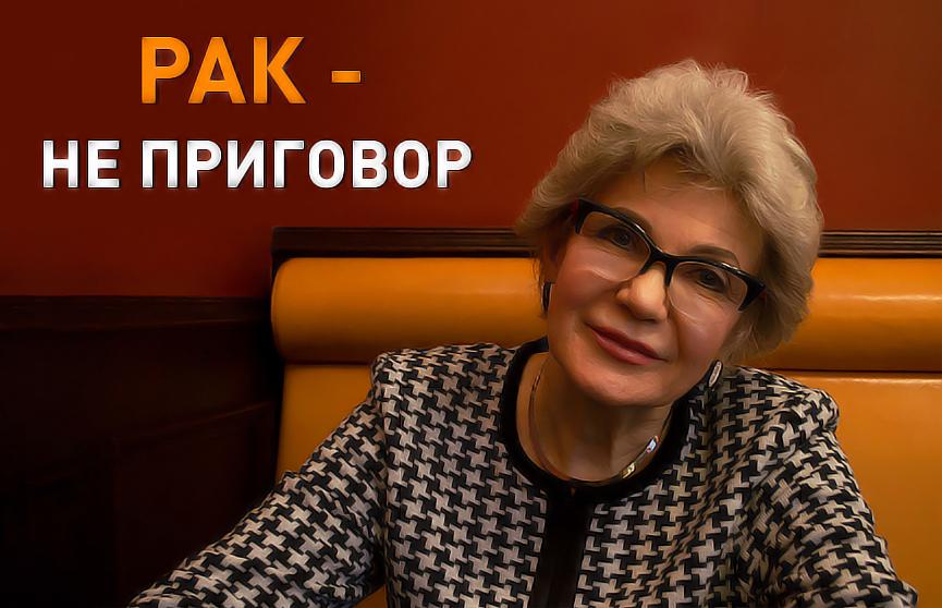 «Я возрождалась из пепла». Как рак 4-й стадии изменил жизнь белоруски