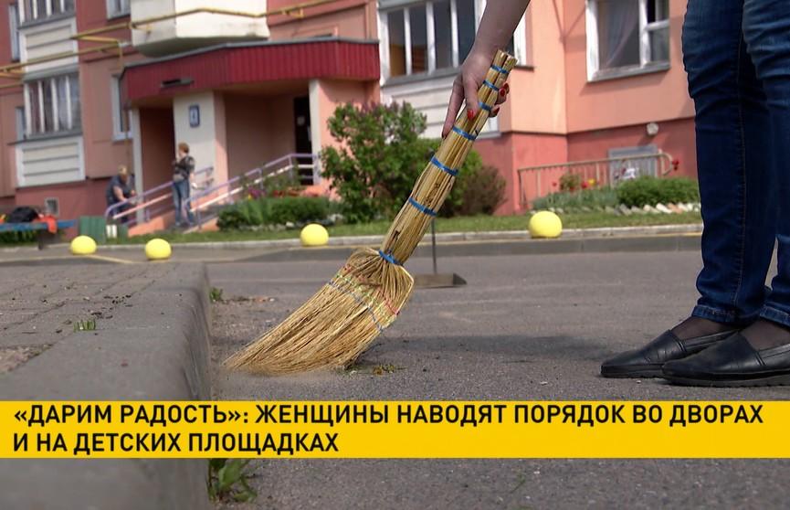 Белорусский союз женщин проводит акцию по благоустройству дворов и детских площадок