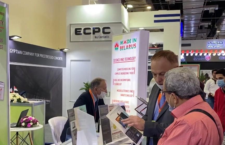 Белорусские разработки представили на международной выставке в Египте