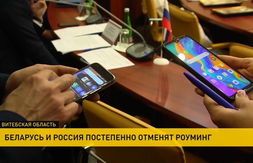 Отмену роуминга Беларусь и Россия начнут со снижения стоимости звонков