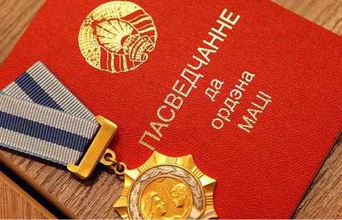 Орденом Матери награждены 240 белорусок