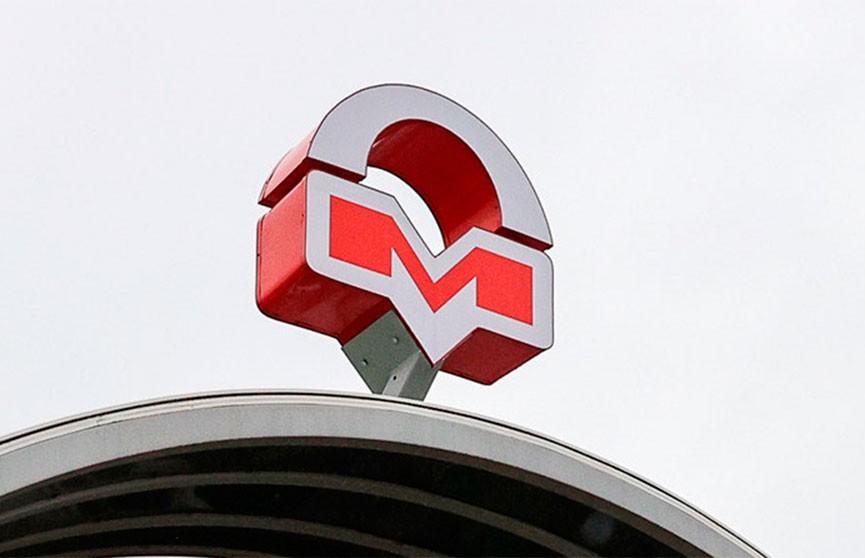 Стало известно, как 3 июля будет работать метро Минска